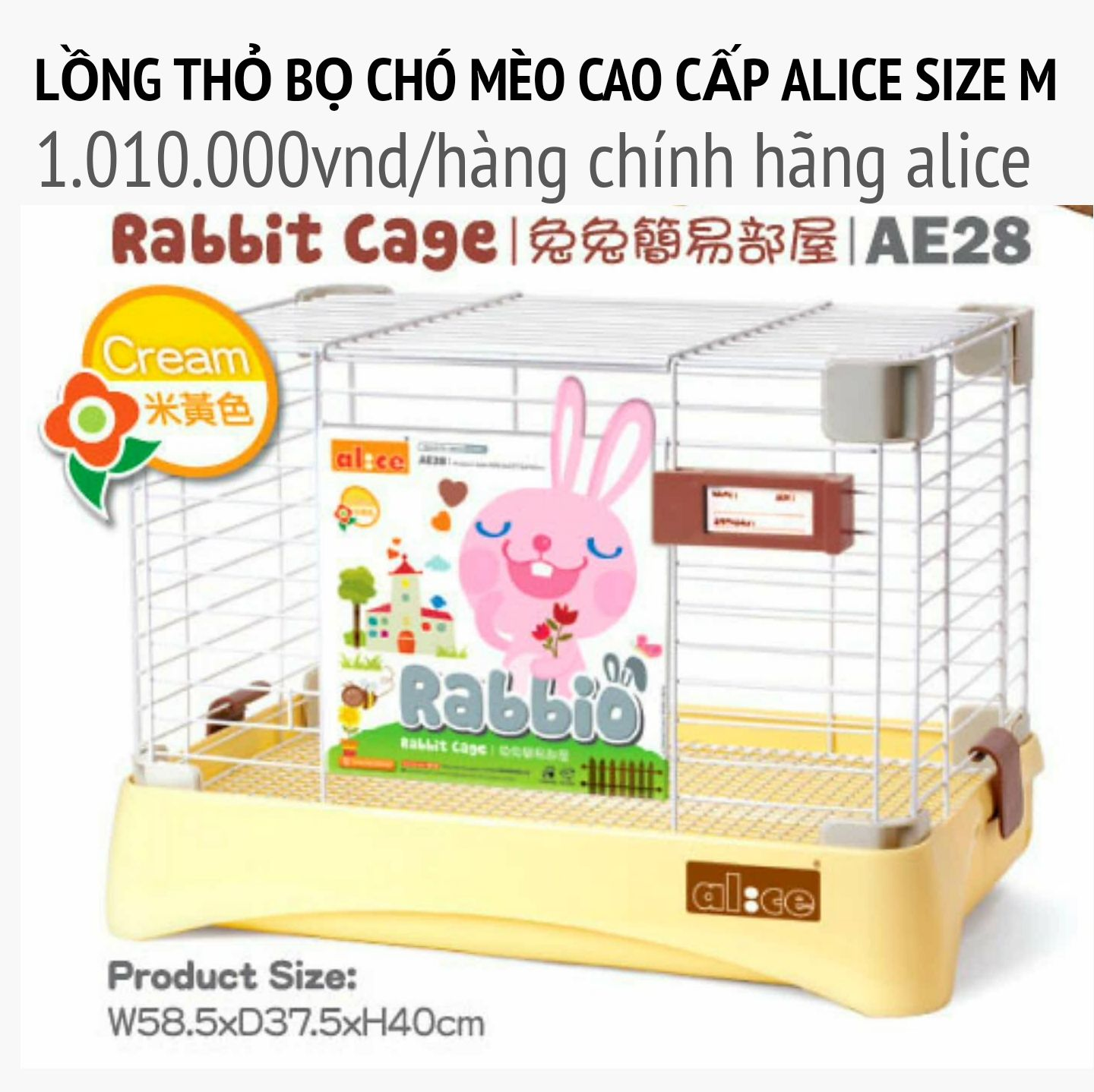 LỒNG THỎ BỌ ALICE SIZE TRUNG