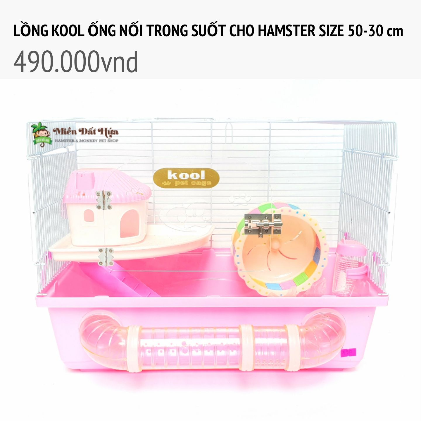 LỒNG kool ống NỐI trong suốt size 50-30 cho hamster