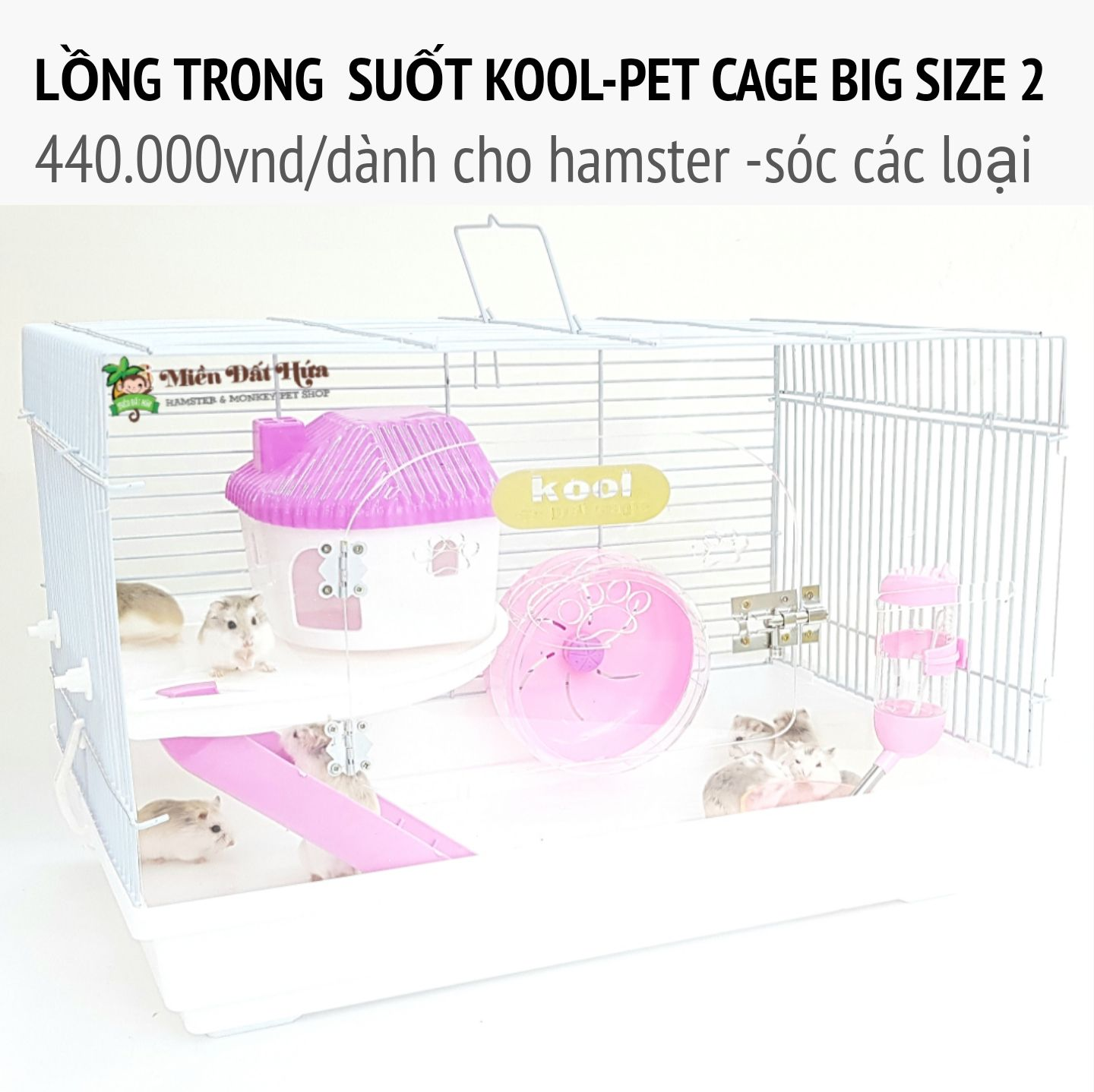 Lồng trong suốt big size kool-pet cage 2