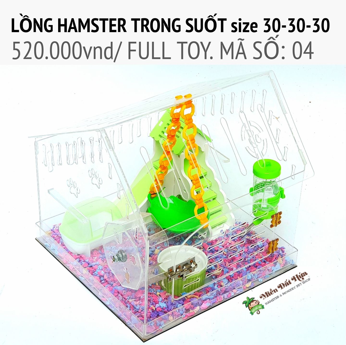 LỒNG hamster trong suốt size 30-30-30 ms04