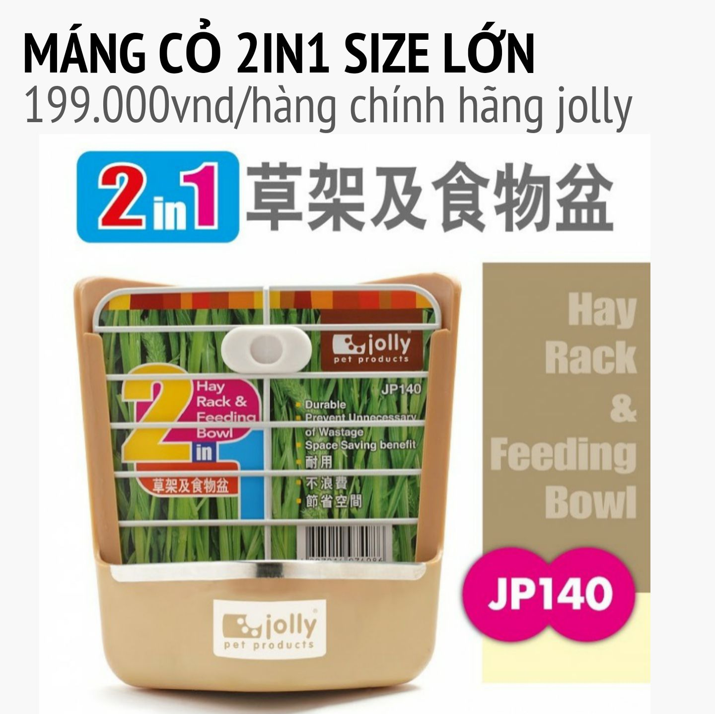 Máng cỏ 2in1 jolly Size lớn