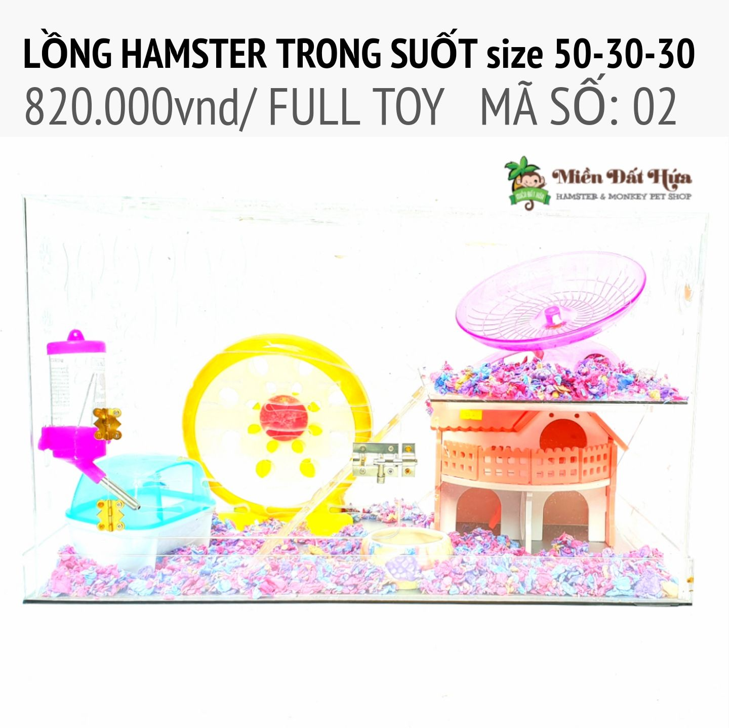LỒNG hamster trong suốt size 50-30-30 ms02