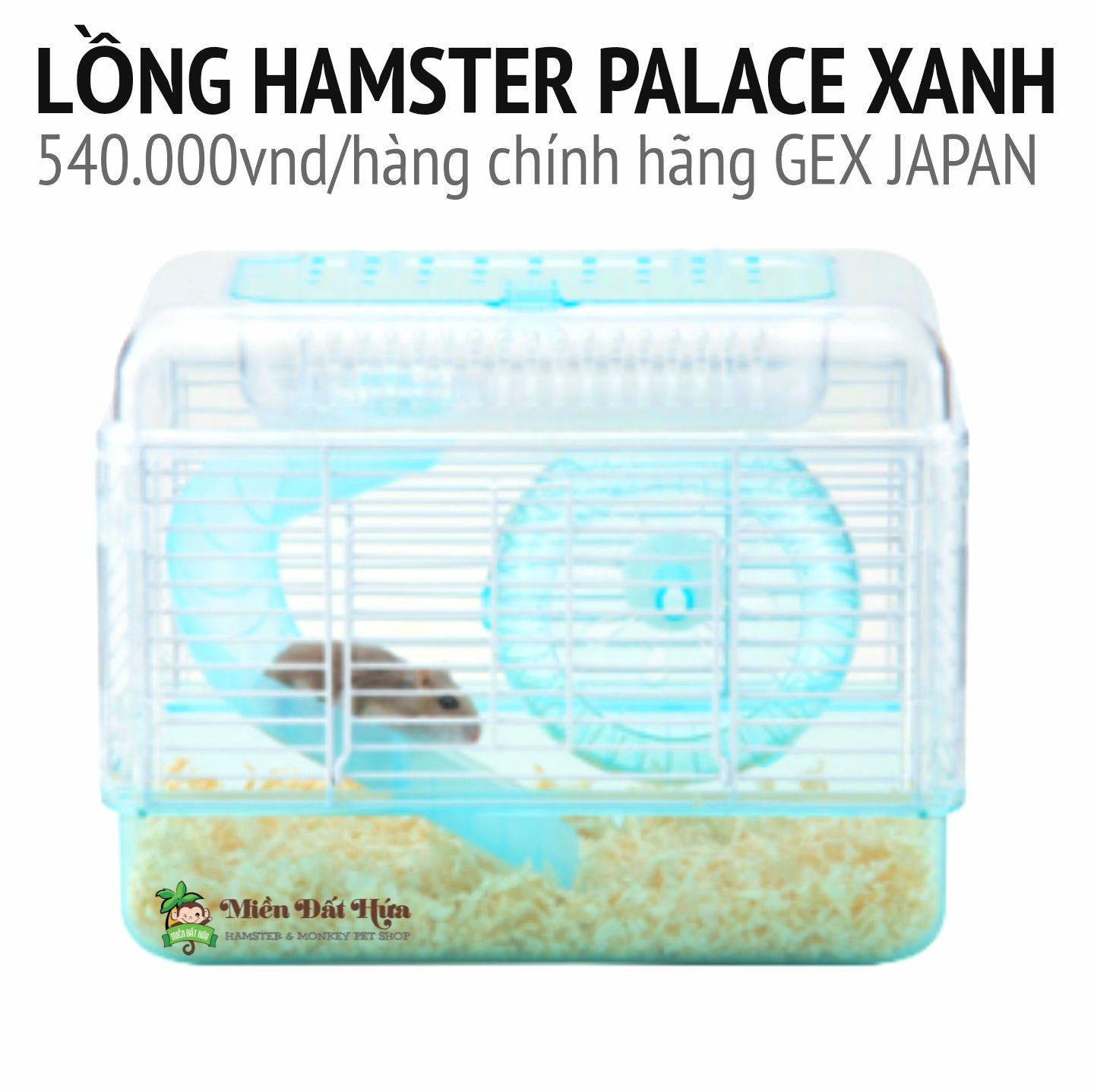 Lồng hamster trong suốt palace xanh GEX