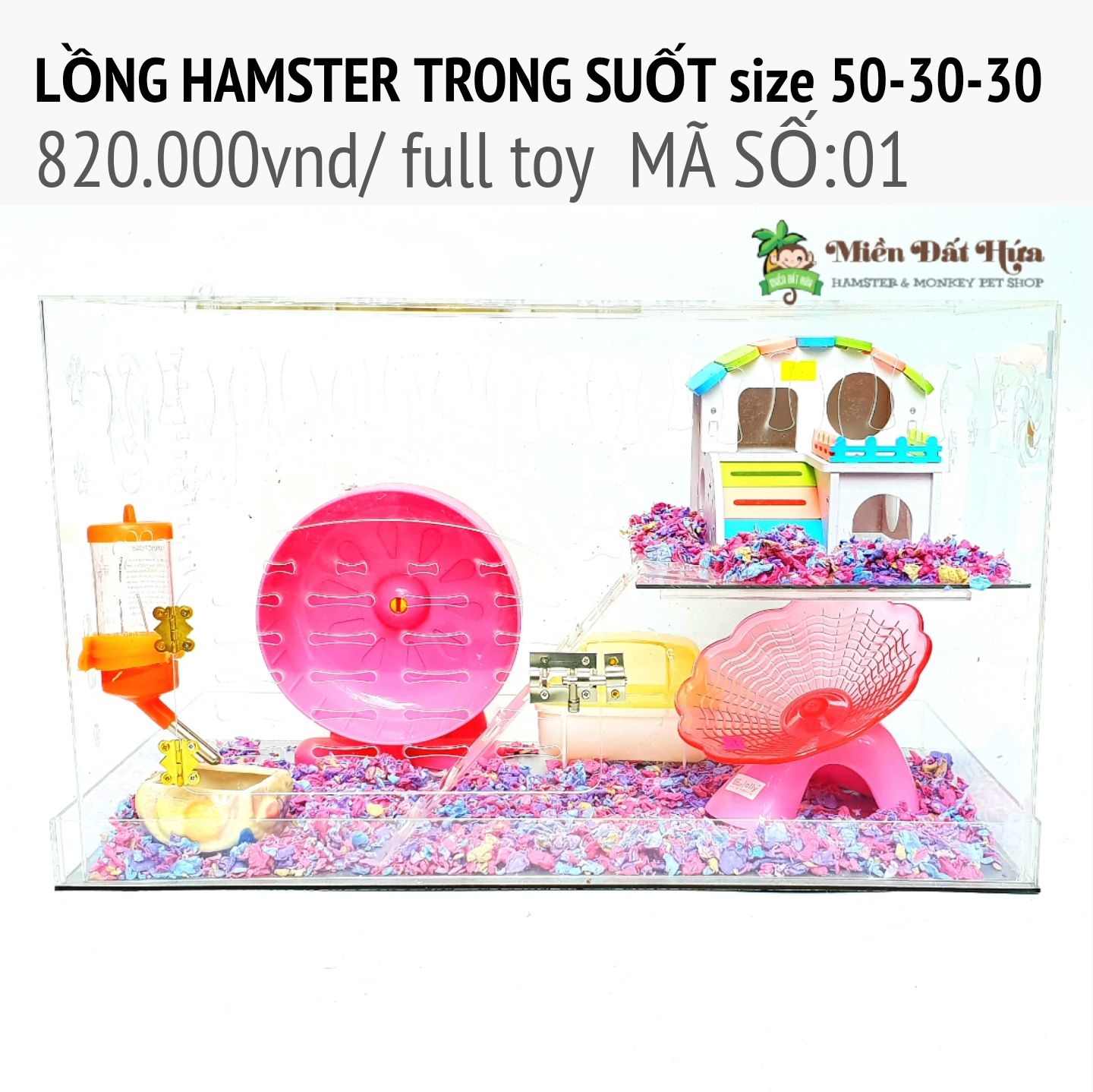 LỒNG hamster trong suốt size 50-30-30 ms01