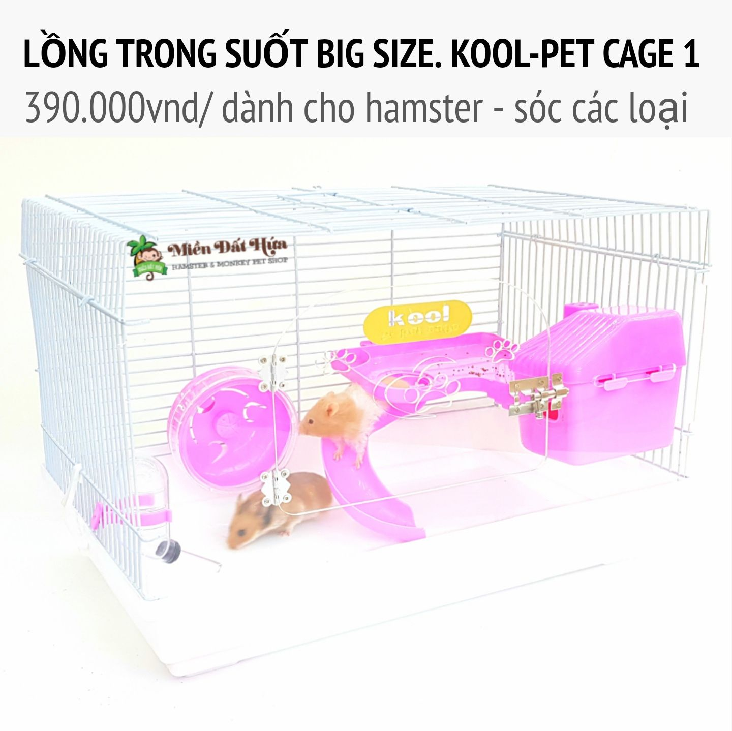 Lồng trong suốt big size kool-pet cage 1