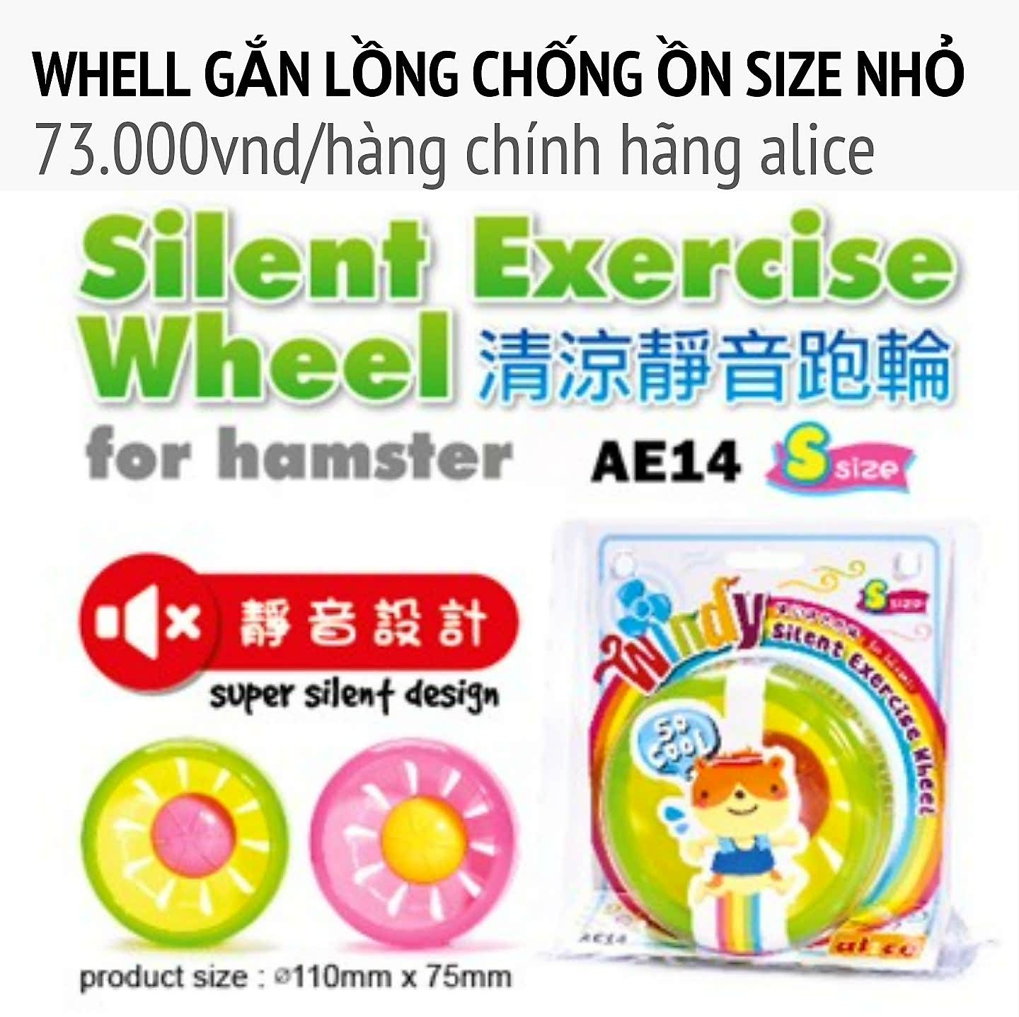 Whell gắn lồng chống ồn alice size S nhỏ